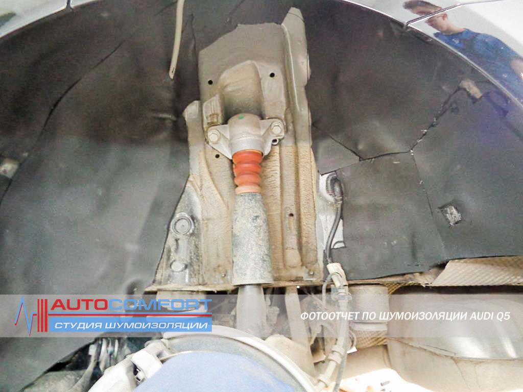 Шумоизоляция арок снаружи AUDI Q5 цена