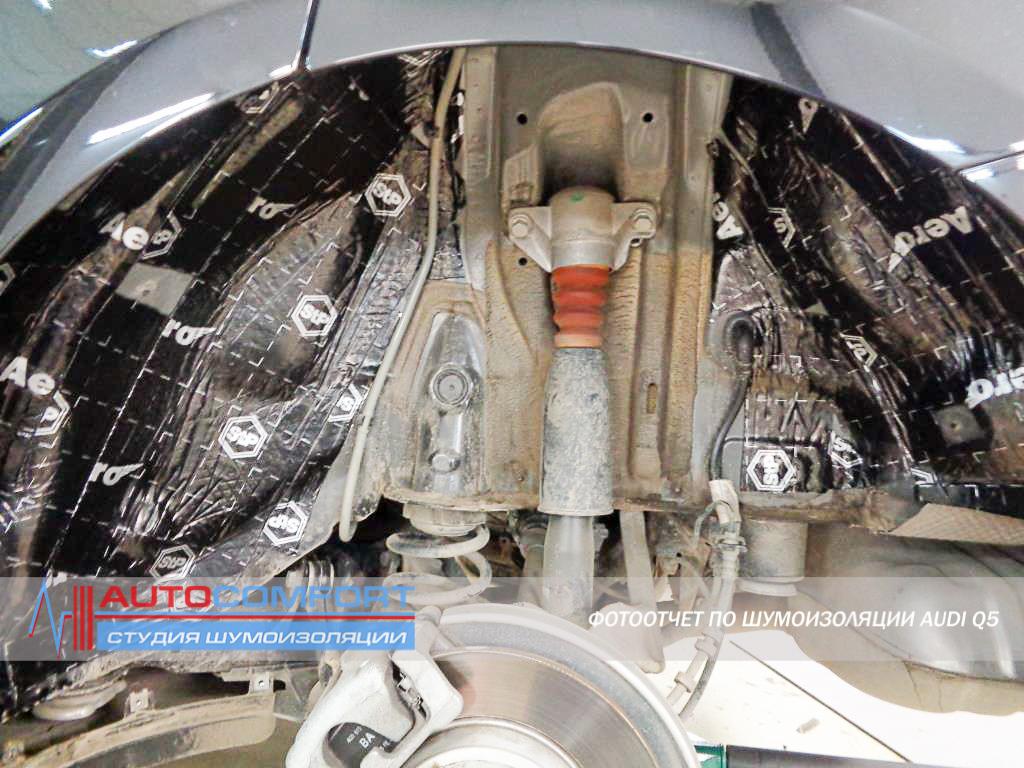 Шумоизоляция арок колес снаружи AUDI Q5