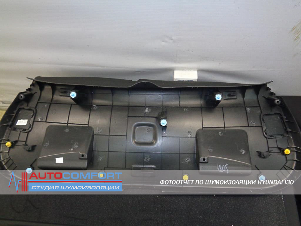 Автомобиля екатеринбург шумофф шумоизоляция