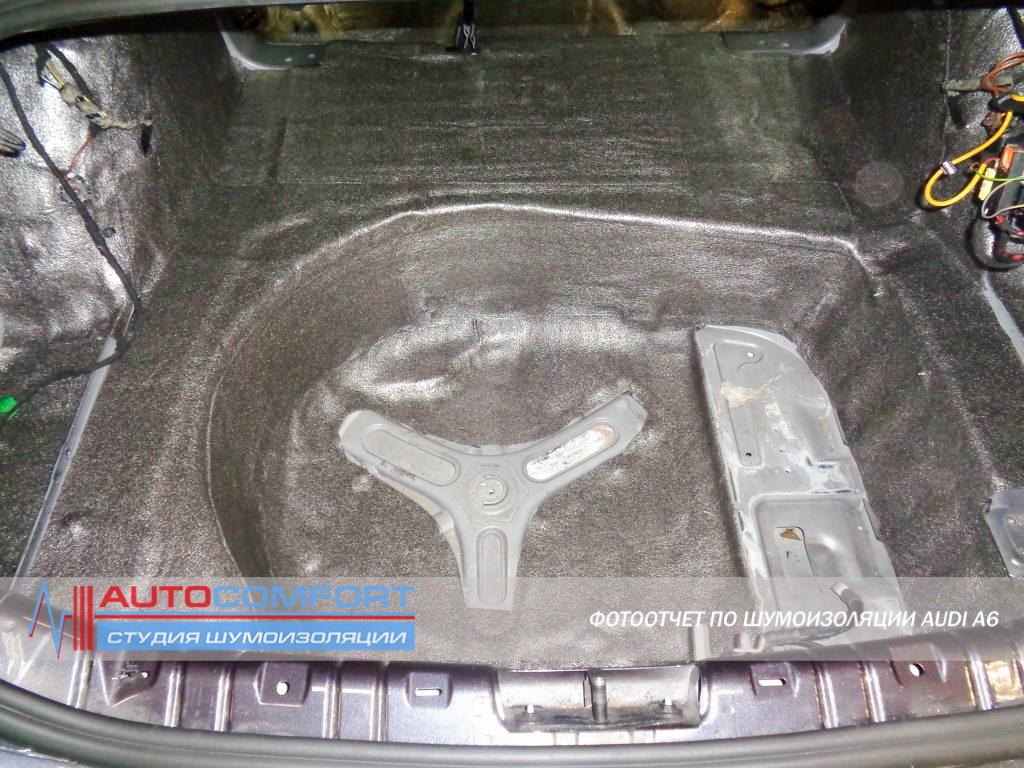 Шумоизоляция багажника AUDI A6 C6 цена