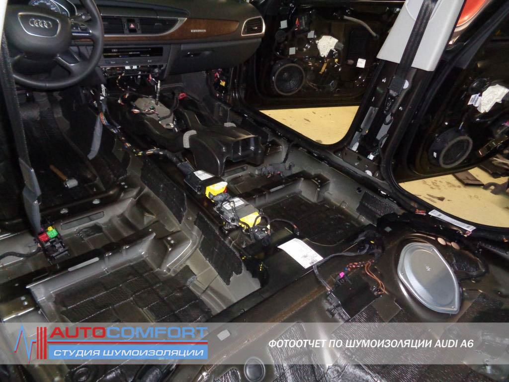 Шумоизоляция салона автомобиля AUDI A6