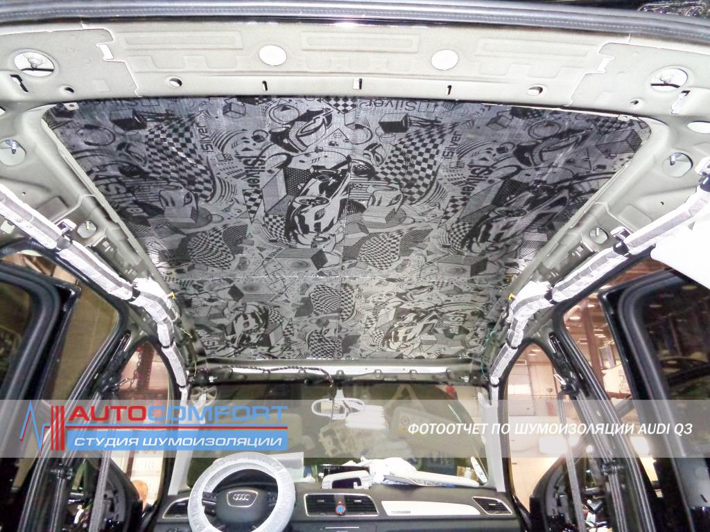 Шумоизоляция крыши Audi Q3 в Спб