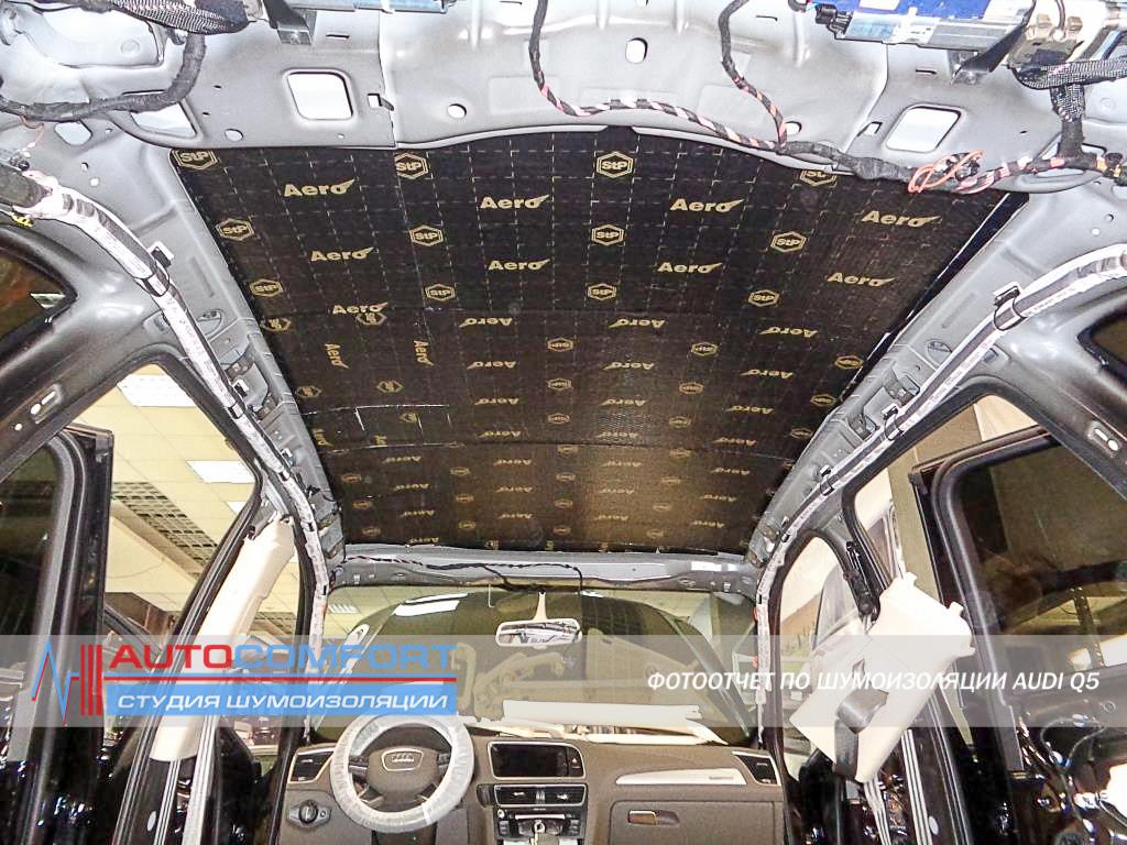 Шумоизоляция потолка AUDI Q5 цена