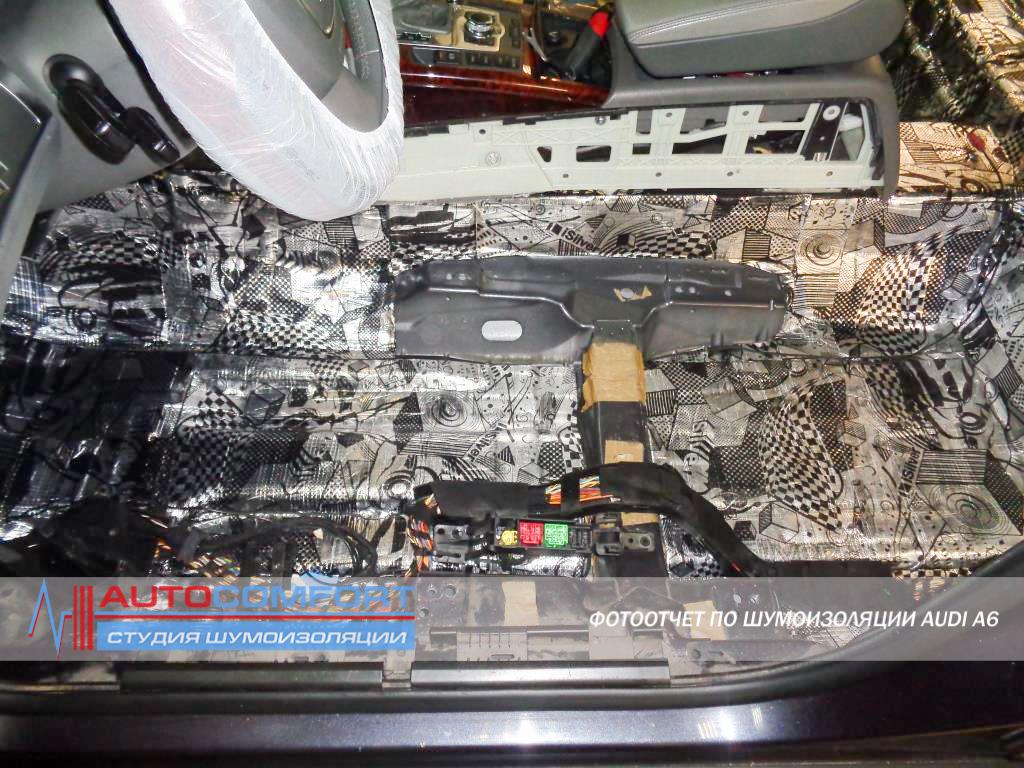 Шумоизоляция салона AUDI A6 C6