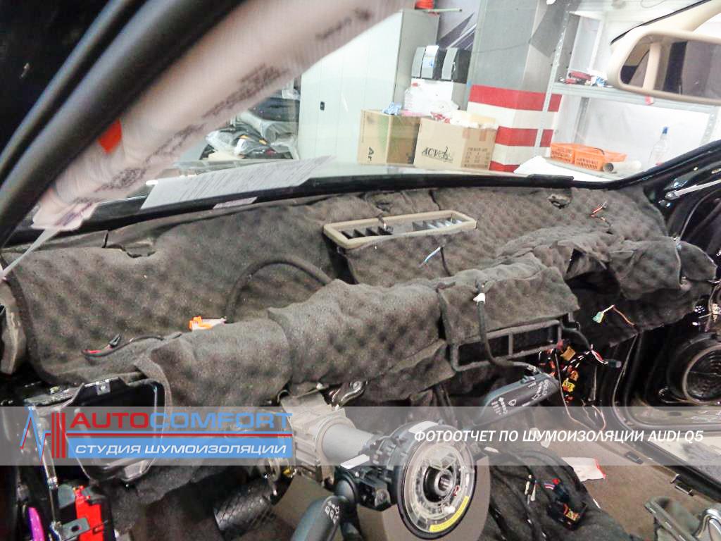 Шумоизоляция моторного щита AUDI Q5 цена
