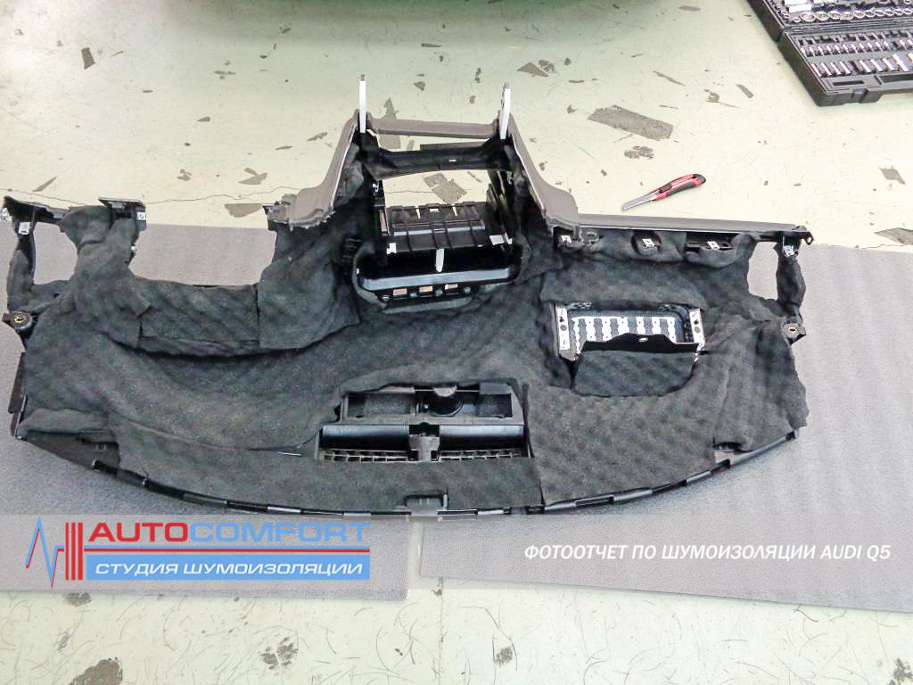 Шумоизоляция торпедо AUDI Q5 цена