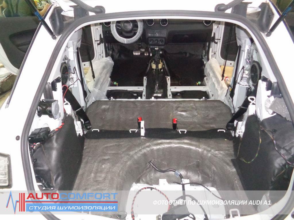 Шумоизоляция пола багажника AUDI A1