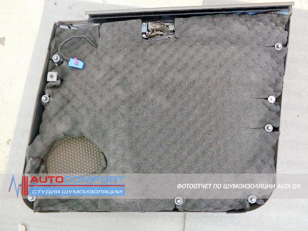 Шумоизоляция обшивки двери Audi Q5 цена
