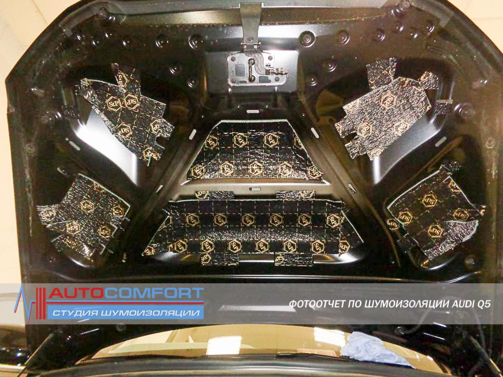 Шумоизоляция капота AUDI Q5 цена