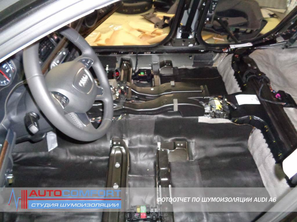 Шумоизоляция пола авто AUDI A6 цена