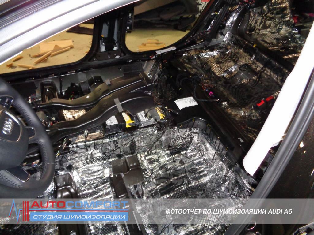 Шумоизоляция салона AUDI A6