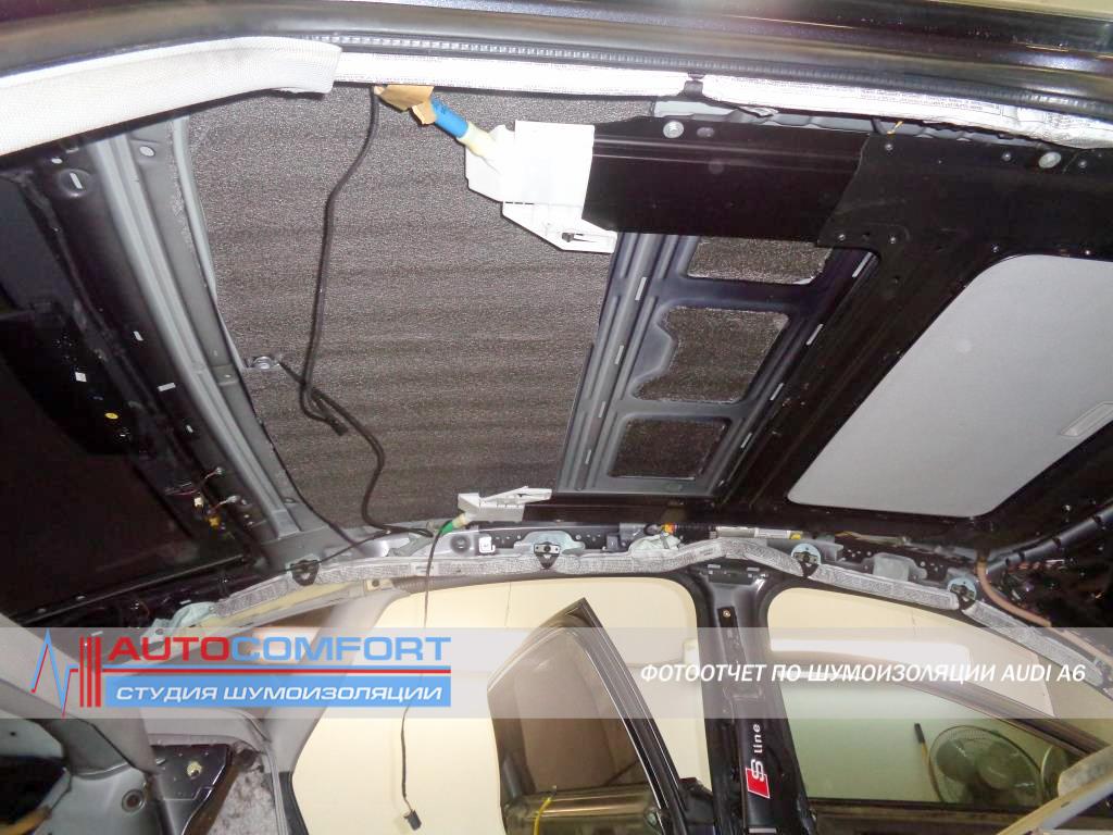 Шумоизоляция крыши AUDI A6 C6