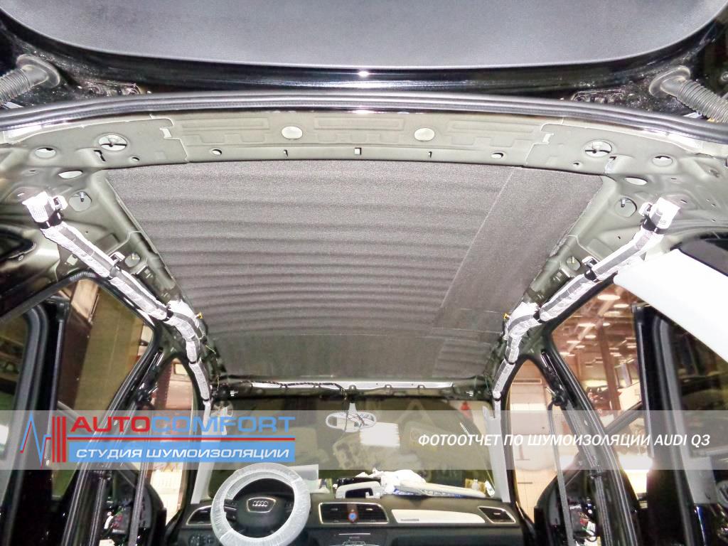 Шумоизоляция крыши Audi Q3 в Санкт-Петербурге