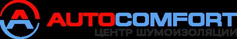 Студия AUTOCOMFORT